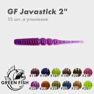 """Купить Силиконовая приманка Green Fish Javastick 2"""" цвет - 28 в Минске, Беларуси! Топовая цена, скидки, доставка. Rybalkashop.by"""