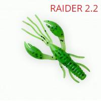 """Купить Fanatik Raider 2,2"""" дюйма / 56 мм. в Беларуси! Уникальная приманка на щуку,окуня,судака."""